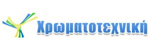 Χρωματοτεχνική - Συνεργείο Ελαιοχρωματιστών Θεσσαλονίκη